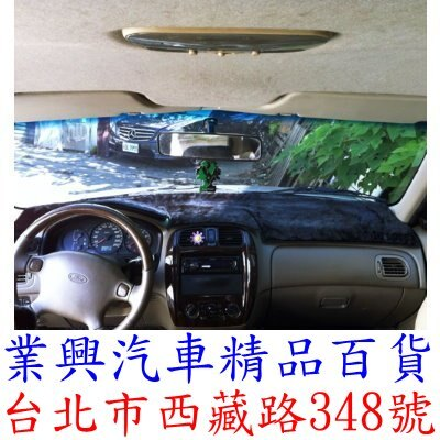 BENZ SLK R172 2011/5-16年 愛車美儀表板避光墊 台灣製 隔熱 抗菌 防霉 防塵 降溫 防眩光 (1E29-M)