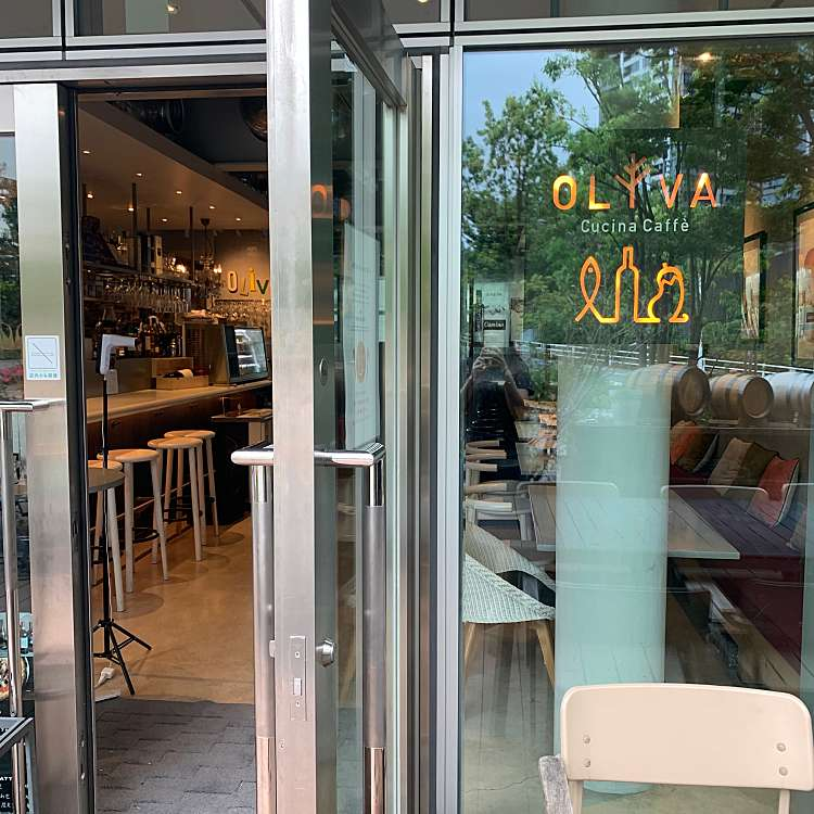 実際訪問したユーザーが直接撮影して投稿した大久保イタリアンクッチーナカフェ オリーヴァの写真