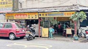 【台北美食】順園鍋貼.水餃-附近居民都喜愛的鍋貼美食小吃店