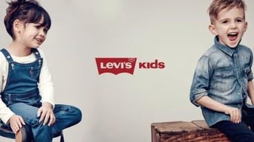 LEVI'S Kids Yahoo奇摩旗艦店限定獨賣,打造頑酷單寧小大人