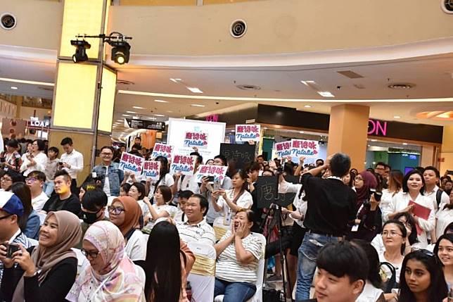 馬來西亞粉絲勁熱情。