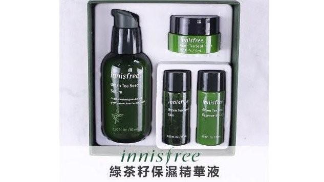 韓國超人氣保養品!! innisfree 綠茶籽保濕精華液
