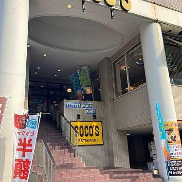 ココス 川崎元木店のundefinedに実際訪問訪問したユーザーunknownさんが新しく投稿した新着口コミの写真