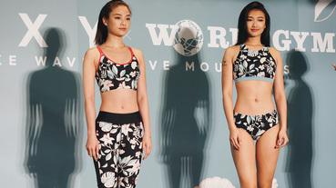 起點現場 / 比基尼也能當作運動內衣 ROXY 2020 全新花卉 FITNESS 健身服飾