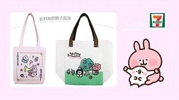 「卡娜赫拉手提袋」7-11飲料加價購也有!加碼新版BTS冷翠黑咖啡&玩具總動員聯名新品~