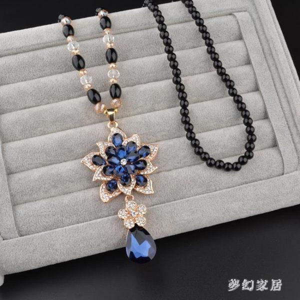 簡約新款水晶鉆石毛衣長款項鏈時尚女花朵吊墜大氣百搭衣服掛件春 qf26211【夢幻家居】