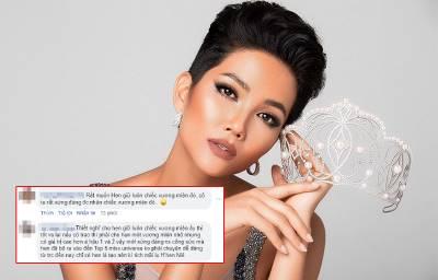 Người hâm mộ tiếc nuối nếu H'Hen Niê không được giữ vương miện Hoa hậu Hoàn vũ Việt Nam 2017