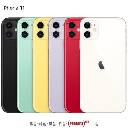 iPhone 11 64G iOS 13 作業系統 IP68 防水防塵 Face ID 臉部解鎖 一年保固 ★推薦專區:UAG iPhone 11 保護殼 請點我iPhone 11 保護貼 請點我iP