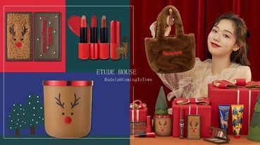 竟然是毛絨絨馴鹿!ETUDE HOUSE聖誕彩妝太可愛,毛毛馴鹿眼影盤、馴鹿香氛蠟燭絕對必收