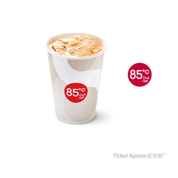 品名:85度C招牌咖啡(S)n內含:85度C招牌咖啡(S)(冰/熱)乙杯