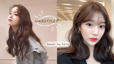 韓系捲髮新趨勢「藤蔓捲」!唯美浪漫捲度,燙完超減齡、少女感爆棚!
