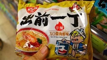 日本人到香港必買的 10 大伴手禮 居然有出前一丁?!