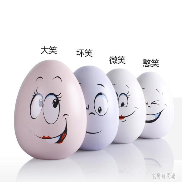 陶瓷存錢罐儲蓄罐儲錢罐情人七夕節只進不出大號創意生日禮物