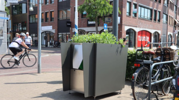 無私大愛肥水 有效地綠化城市 環保復育二相宜