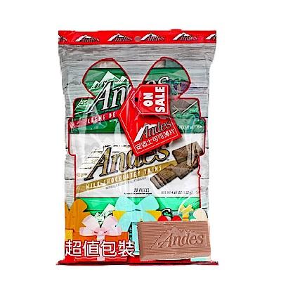 Andes 安迪士巧克力組合包(132gx3入)