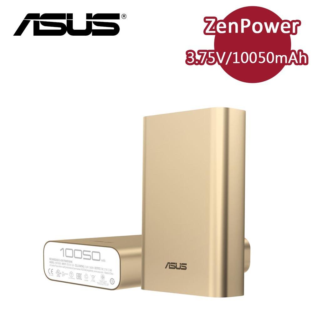 快速為行動裝置回復電量名片尺寸,輕巧在手,雙倍滿足10050mAh超大電量金屬光澤,時尚外殼BSMI證號:R45065型號:ABTU005規格說明容量:3.6V/10050mAh額定容量:5.1V/6
