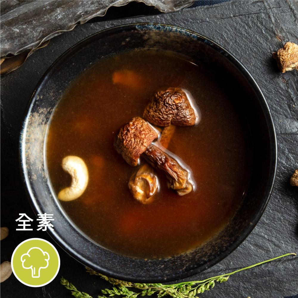 出身五星級飯店數十年經驗的阿強師所創辦的最新素食品牌,「向陽堂」品牌傳達著健康幸福的含意,希望帶給食用者安心、歡心及暖心的餐飲體驗。期許能提供大眾健康美味的素食,並推廣新式現代蔬食理念。巴西蘑菇獨特香