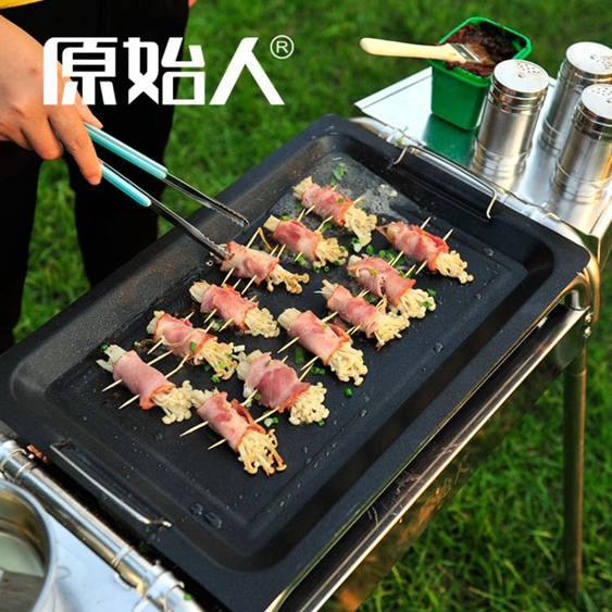 家用燒烤盤韓式不黏大煎盤戶外烤肉盤45*30cm 【交換禮物】