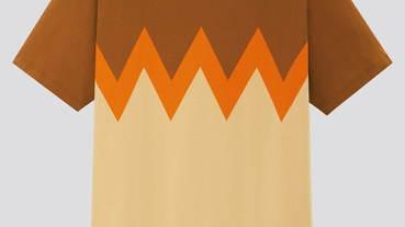 台灣UNIQLO×哆啦A夢50週年系列即將開賣 穿上這件UT印花T恤一秒變胖虎!