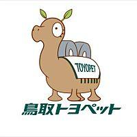 鳥取トヨペット