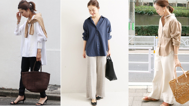 不要再煩惱穿搭!加入「一周襯衫穿搭企劃」讓每日衣著輕鬆完成
