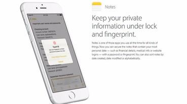 iPhone 推出 iOS 9.3 Beta 4 更新 備忘錄可以上鎖了!