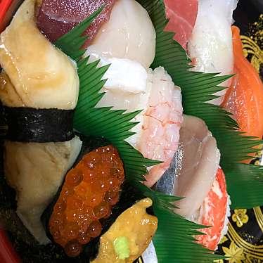 回転寿司割烹和さび 室蘭店のundefinedに実際訪問訪問したユーザーunknownさんが新しく投稿した新着口コミの写真