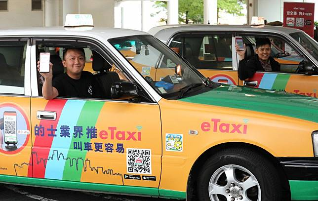 Three ride-hailing apps put to the test in Hong Kong - Uber, Fly Taxi and new cab industry-backed eTaxi. Which came out on top?