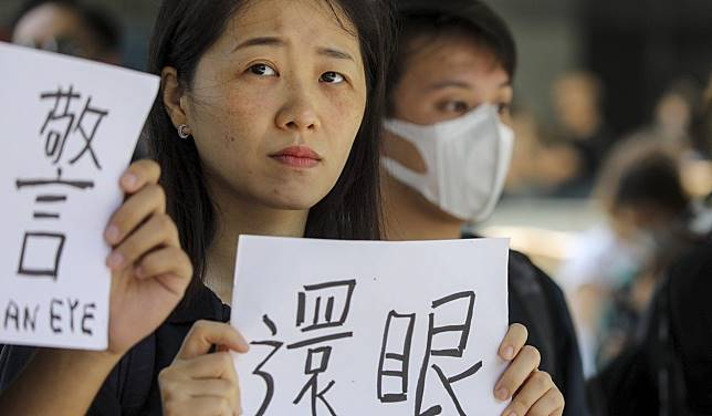 Lawyers for woman injured in Hong Kong protest accuse police