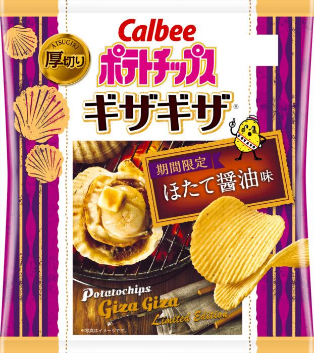 GIZA GIZA系列洋芋片 扇貝醬油味