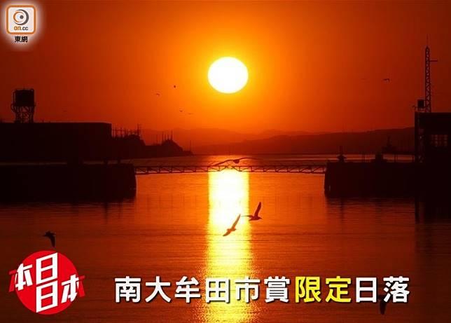 每年1及11月福岡南端的大牟田市,均有10日的日落方位會於247度,並有「光之航路」的美譽。(互聯網)