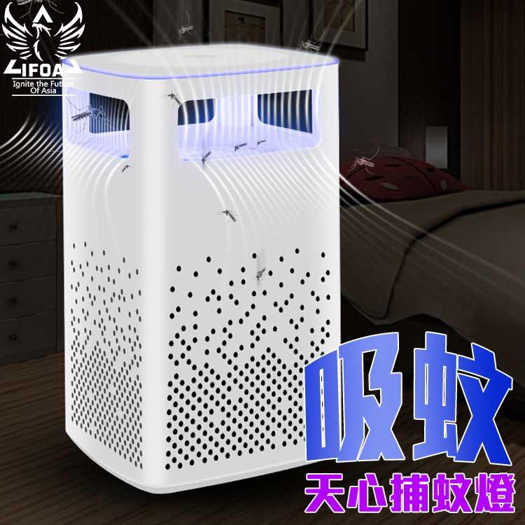 請不要 放在空調或電風扇出風口,讓捕蚊燈蚊單獨光源。※至少24小時候再查看儲蚊盒,蚊子通過風乾脫水而死亡,如果經常打開,沒死的蚊子會逃出去哦!-----------------------------