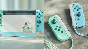 又來搶錢了!任天堂 Switch 全新推出「動物之森」限定機種,清新配色超適合女孩!