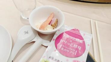 日本製速酵素 夏日好體態好幫手 日本直送好安心