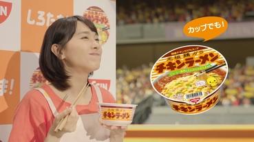 2019年日本超商必買日本泡麵精選推薦!除了小雞麵,還有這九款泡麵要買回去!