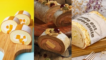 香甜濃郁絲滑內餡 7款讓甜點控失心瘋大推的蛋糕捲推薦