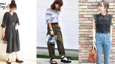 今季除了要有老爹鞋,還要潮戴「PVC包」,跟著日本妹子來個PVC包chic style!