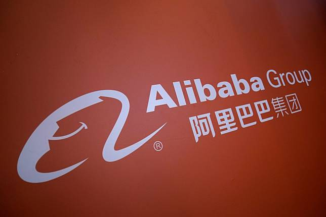Alibaba sets retail price for Hong Kong-listed shares after overwhelming response for global tranche of US$13.9 billion secondary listing