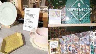 誠品生活南西除了看書、打卡,你應該知道的10個生活雜貨及居家用品!