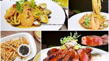 【新莊義大利麵】好久不見義式廚房 #平價義大利麵 #炸物 #排餐