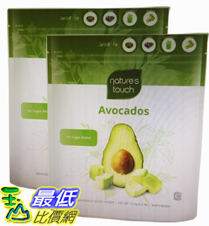 Nature'S Touch 冷凍酪梨塊 1.5公斤(兩入裝) W122878 [COSCO代購]