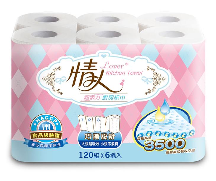 情人120組6捲8串廚房紙巾 / 箱