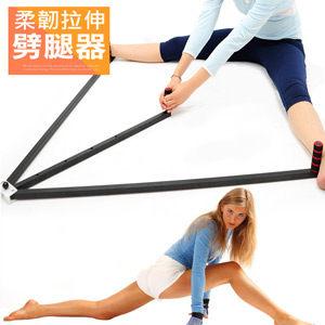 拉筋一字馬.瑜珈輔助器劈腿機.劈叉器美腿機.韓國RM劈腿訓練器.運動健身器材.推薦哪裡買