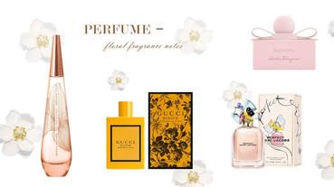 2020初秋「白花麝香調」香水最迷人!GUCCI Bloom蜂蜜黃瓶仙氣滿滿,這支奶酪香超特別