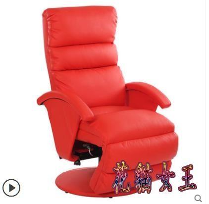 美容椅可躺電腦椅體驗椅午休躺椅懶人椅升降化妝椅子