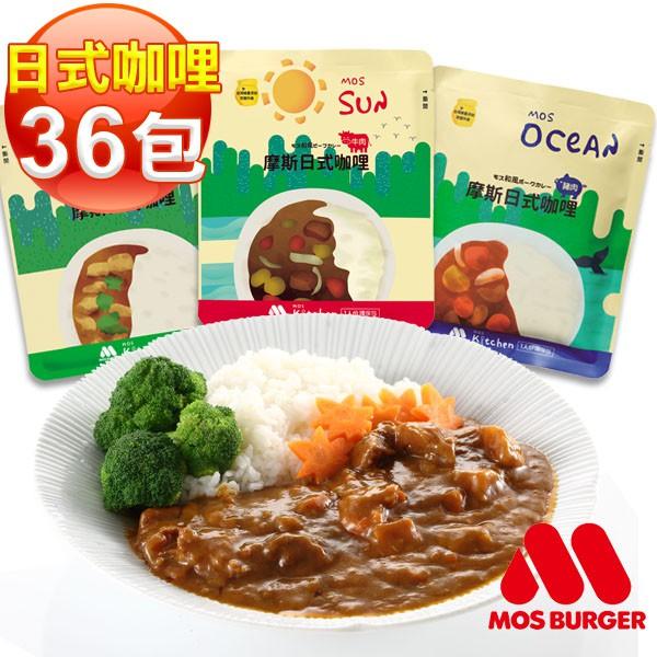 餡料豐富在家也可以輕鬆享用 這讓人齒頰留香的美味咖哩*內含約2~4片肉塊 , 畫面為調理示意圖僅供調理參考「品名」:摩斯日式咖哩 牛肉「淨重」:200公克 ;固形物80克「原料」水、牛肉(原產國:澳洲