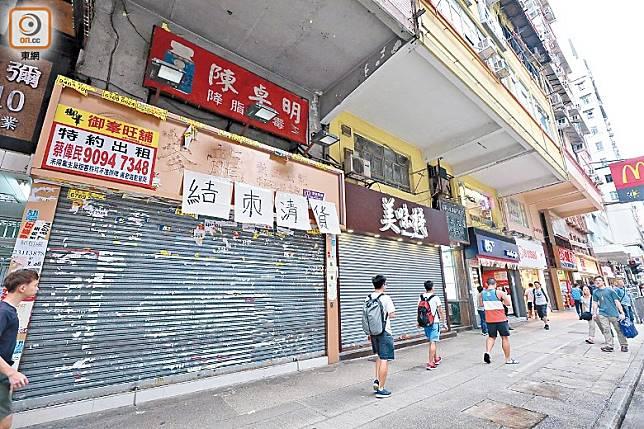 近半年受到反修例風波影響,重創香港零售業,已有不少店舖結業關閉。