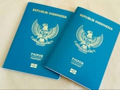 Mengapa Warna Paspor Terlalu Monoton? Ini Dia Alasannya