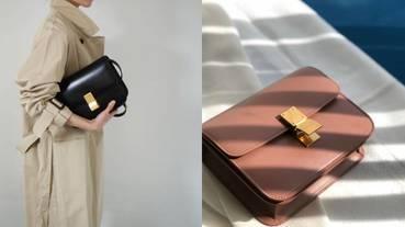 【10Why個為什麼】熱賣超過10年!Celine這款沒有Logo的「Class Box」包,憑什麼能成為女人的最愛?