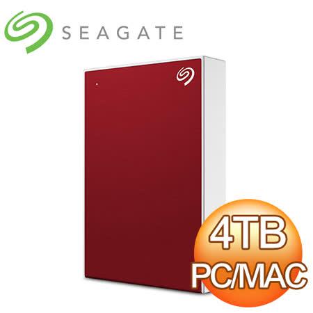 金屬紋理表層,可融入現代生活的風格元素 相容於 USB 3.0 及 USB 2.0 由 USB 連線供電,可自訂備份與資料夾鏡射設定 將檔案放到指定的資料夾即可自動同步檔案 適用 Windows 與
